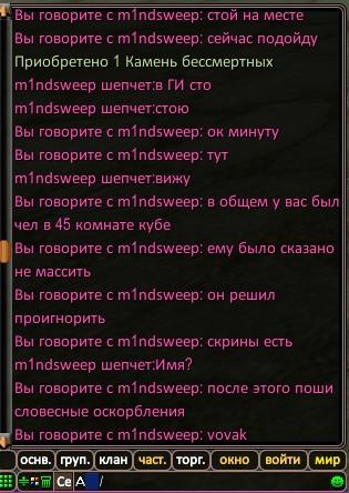 http://sg.uploads.ru/t/tlNZy.jpg