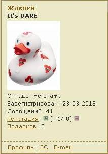 http://sg.uploads.ru/t/tojK0.jpg