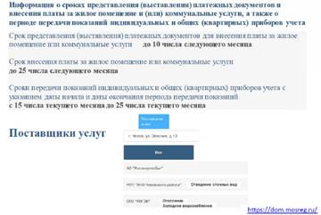 http://sg.uploads.ru/t/tqdfb.jpg