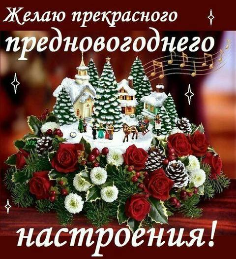 http://sg.uploads.ru/t/tuQDE.jpg