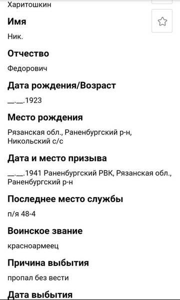 http://sg.uploads.ru/t/u0Jjb.jpg