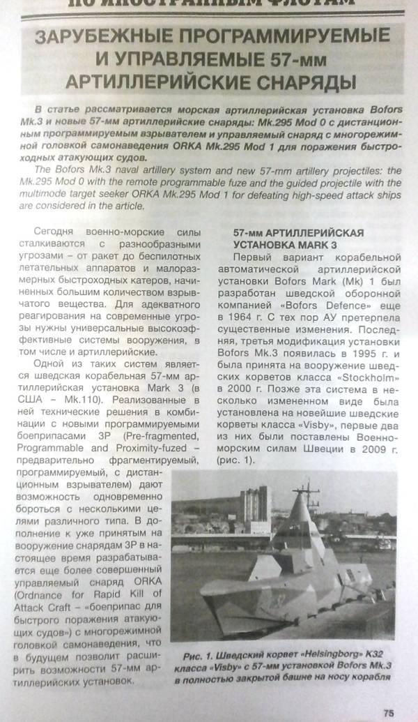 http://sg.uploads.ru/t/u0i2p.jpg
