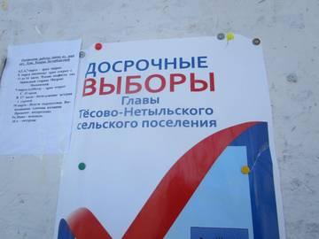 http://sg.uploads.ru/t/u2mrM.jpg
