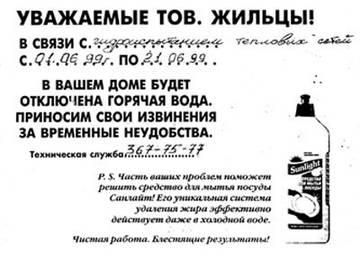 http://sg.uploads.ru/t/u3vJ6.jpg