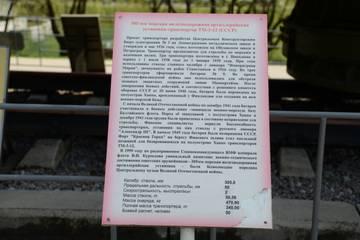 http://sg.uploads.ru/t/u83J2.jpg