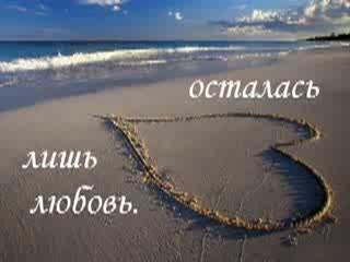 http://sg.uploads.ru/t/u98IX.jpg