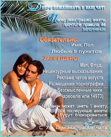 http://sg.uploads.ru/t/uFKIY.jpg
