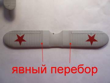 http://sg.uploads.ru/t/uJgZz.jpg