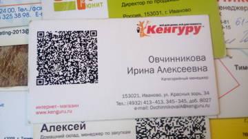 http://sg.uploads.ru/t/uKkI1.jpg