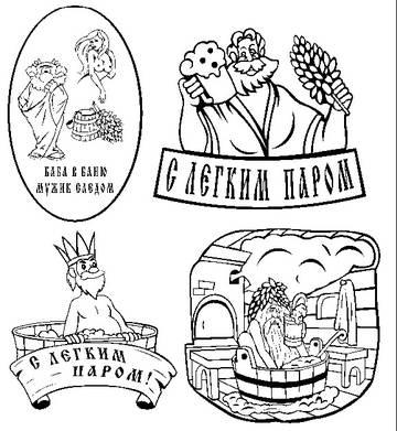 http://sg.uploads.ru/t/uLTPI.jpg