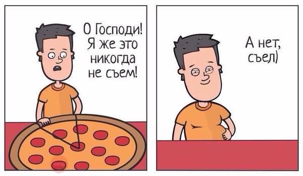 http://sg.uploads.ru/t/uLj3T.jpg
