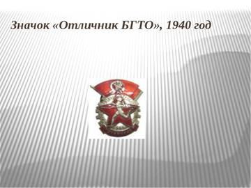 http://sg.uploads.ru/t/uMUBY.jpg