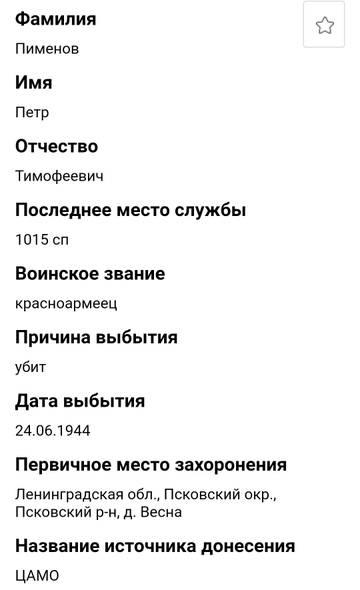 http://sg.uploads.ru/t/uU31x.jpg