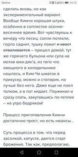 http://sg.uploads.ru/t/uZVvE.jpg