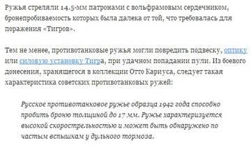http://sg.uploads.ru/t/uZaBj.jpg