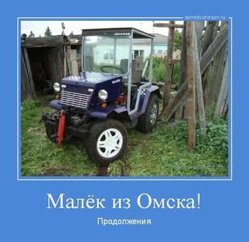 http://sg.uploads.ru/t/ucOUB.jpg