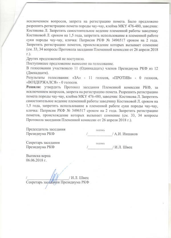 http://sg.uploads.ru/t/uhXQd.jpg