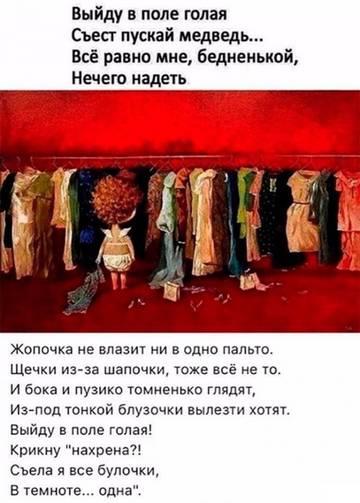 http://sg.uploads.ru/t/uhYgd.jpg