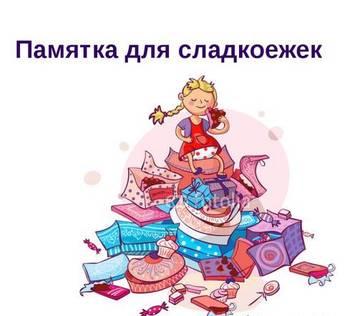 http://sg.uploads.ru/t/uiDU2.jpg