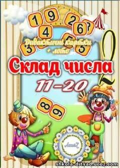 http://sg.uploads.ru/t/unO9b.jpg