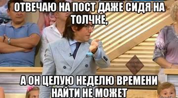 http://sg.uploads.ru/t/uoXhL.jpg