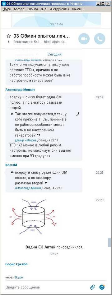 http://sg.uploads.ru/t/usSen.jpg
