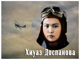 http://sg.uploads.ru/t/usk1Z.jpg