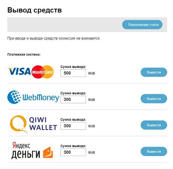 Букмекерская контора Betsstore.