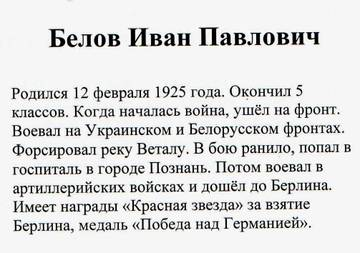 http://sg.uploads.ru/t/v19Vy.jpg