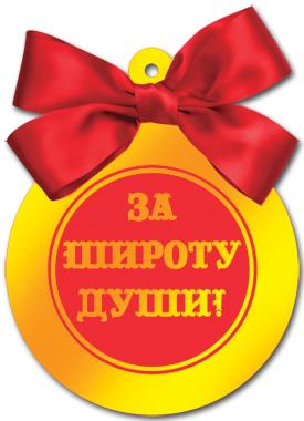 http://sg.uploads.ru/t/v3Fpi.jpg