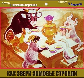 http://sg.uploads.ru/t/v4moP.jpg