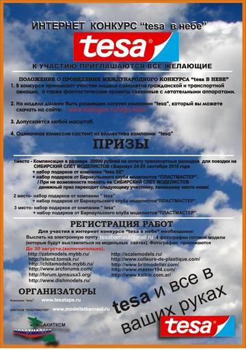 http://sg.uploads.ru/t/v4ngy.jpg