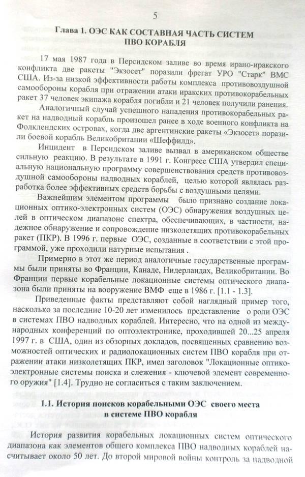 http://sg.uploads.ru/t/v73Js.jpg