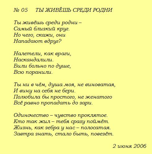 http://sg.uploads.ru/t/v86PG.png
