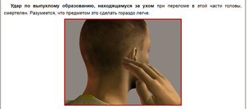 http://sg.uploads.ru/t/v9mIq.png