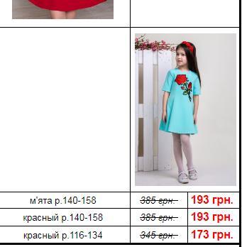 http://sg.uploads.ru/t/vAhr2.jpg