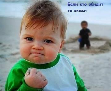 http://sg.uploads.ru/t/vDeTU.jpg