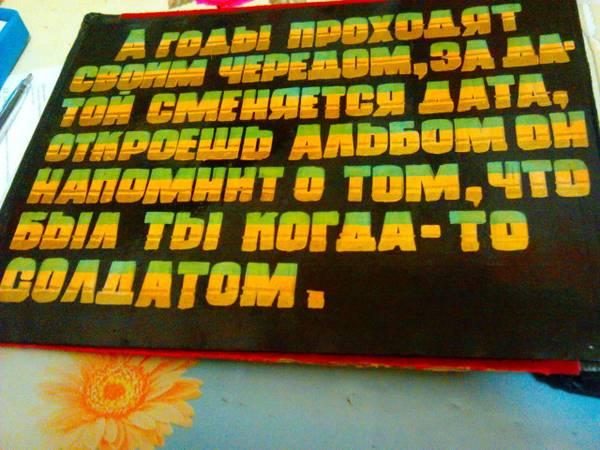 http://sg.uploads.ru/t/vDgEP.jpg