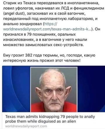 http://sg.uploads.ru/t/vGINe.jpg