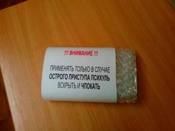 http://sg.uploads.ru/t/vNWUl.jpg