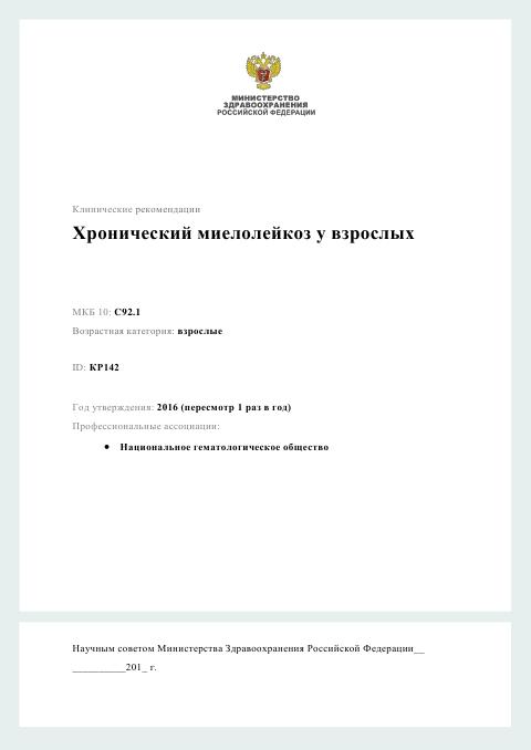 http://sg.uploads.ru/t/vOVnh.png