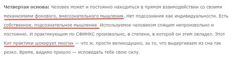 http://sg.uploads.ru/t/vU0L6.png