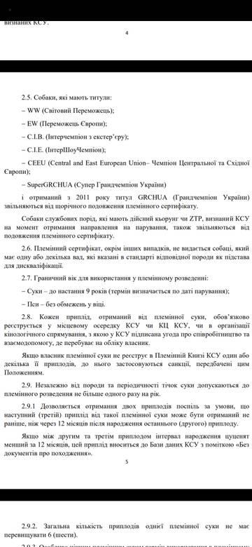 http://sg.uploads.ru/t/vV4sC.jpg