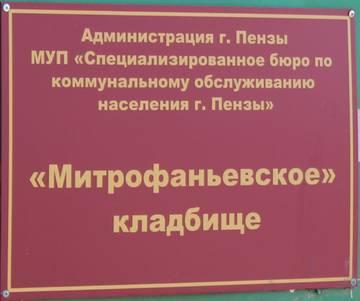 http://sg.uploads.ru/t/vVlHy.jpg