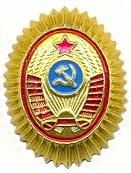http://sg.uploads.ru/t/vVlo8.jpg