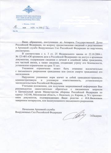 http://sg.uploads.ru/t/vcFOs.jpg