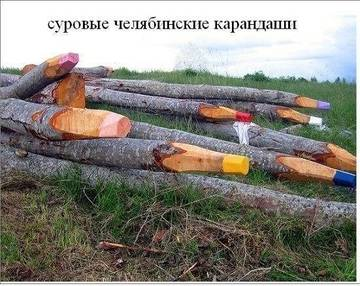 http://sg.uploads.ru/t/veUPF.jpg
