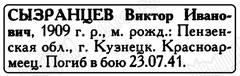 http://sg.uploads.ru/t/veptf.jpg