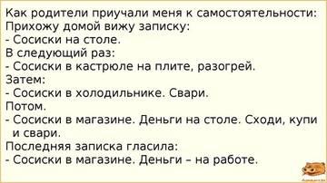 http://sg.uploads.ru/t/vh3XA.jpg