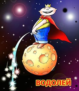 http://sg.uploads.ru/t/vhq8S.jpg
